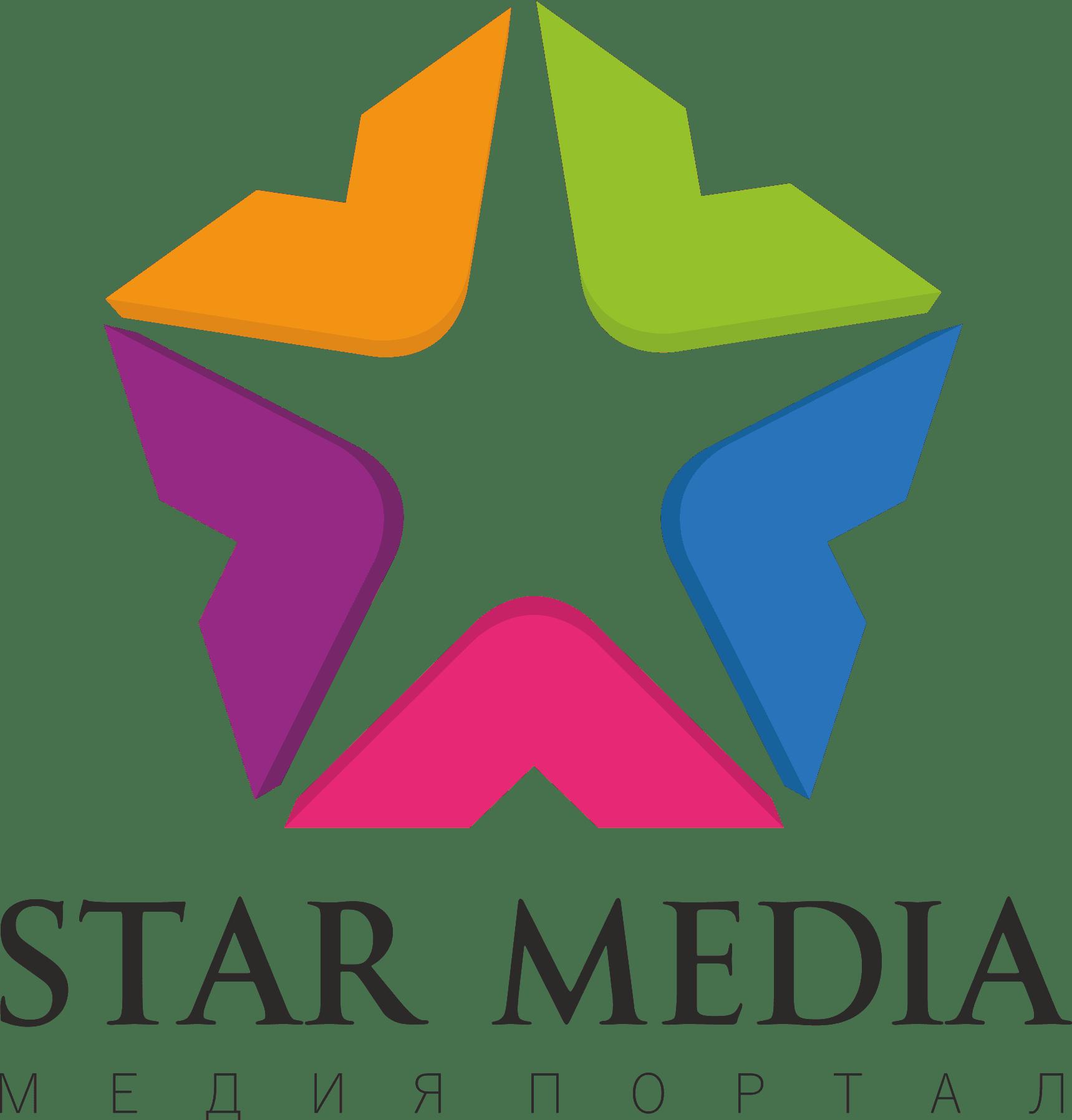 Starmedia kg кыргызские песни