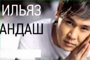 Ильяз Андаш - Кайгырба