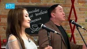 Тотомидин & Сурма Кыргызым