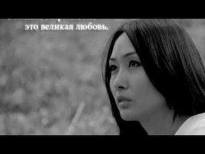 Мирбек Атабеков - Кыргыз элим