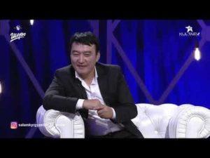Гулжигит Сатыбеков - Атыргулум