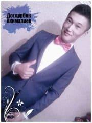 Догдурбек Акималиев - Жылдар отту