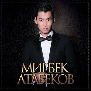 Мирбек Атабеков - Сага