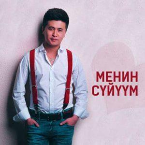 Нурмат Садыров - Карындаш
