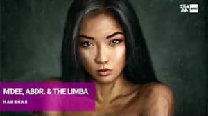 M'Dee, abdr. & The Limba - Наивная