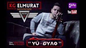 KG Эльмурат - Периштем