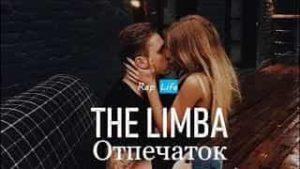 The Limba - Отпечаток