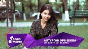 Айтурган Абдыбекова - Ата - энем