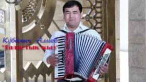 Кубаныч Алиев - Таластык кыз
