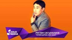 Рустам Сагыналиев - Мумия дарын жок беле