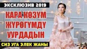 Санжар Айтиев - Суктанам