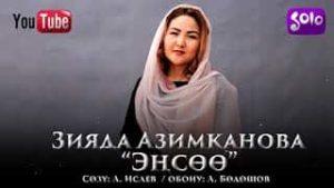 Зияда Азимканова - Энсоо