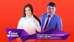 kenzhe-kobokova-amp-tolobek-kylychbekov-sujuu-kechi-min