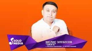 Мелис Элебесов - Сизге